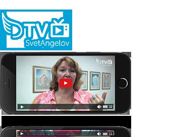 TV Svet Angelov